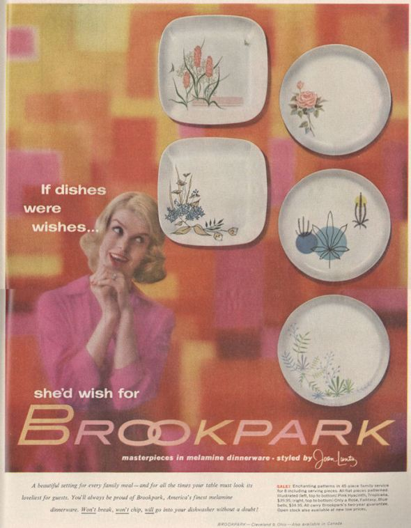 BLOG BROOKPARk